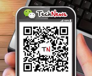 微信扫描二维码或者搜索微信公众号(TechNews科技新报)关注我们