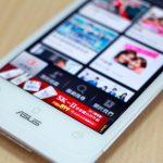 2012年台灣行動廣告: Android 流量大、iOS點擊率高,蘋果、三星與HTC最受青睞