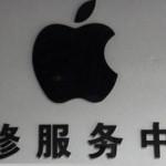 【中國觀察】蘋果售後服務劣跡斑斑