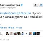 Exynos 5 Octa 處理器也將出現在 Galaxy S4 LTE 版本中