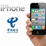 【中國觀察】iPhone 補貼致中國電信淨利下滑