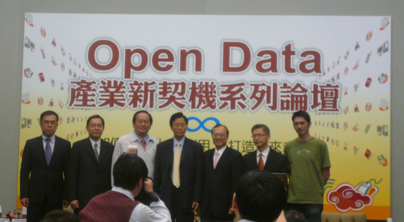 opendata-tca0307-group