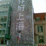 【中國觀察】Nokia 旗艦店告別上海