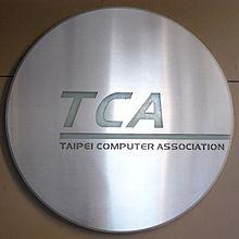 Taipei_Computer_Association_HQ_plate