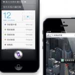 WSJ:新一代 iPhone 將進入量產