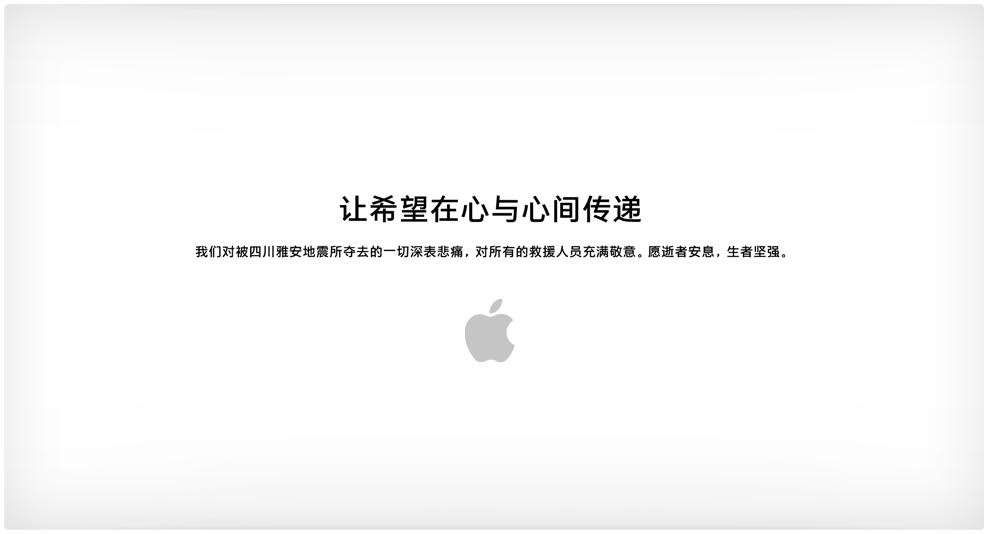 Screen Shot 2013-04-23 at PM3.11.43