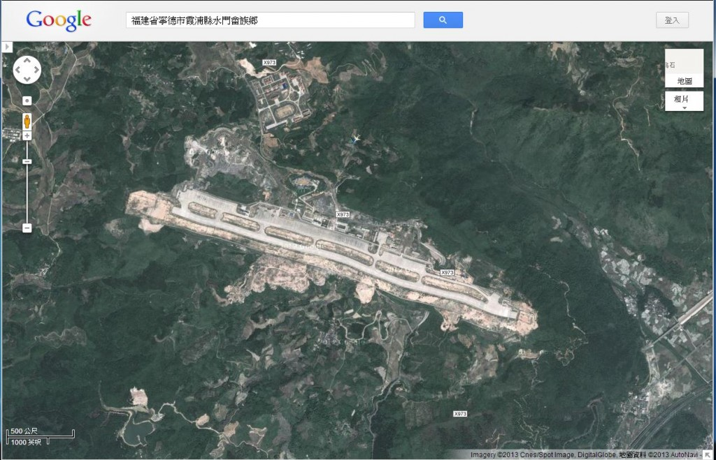 pla-airfield