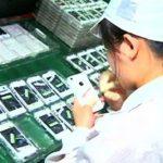 蘋果減少富士康訂單因對 iPhone 5 品質不滿意