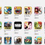 【中國觀察】App Store 中國區榜單 TOP 50 遭惡意刷榜