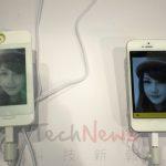 Computex 2013 速報-電子紙當成第二螢幕,藍牙保護殼 8 月問市