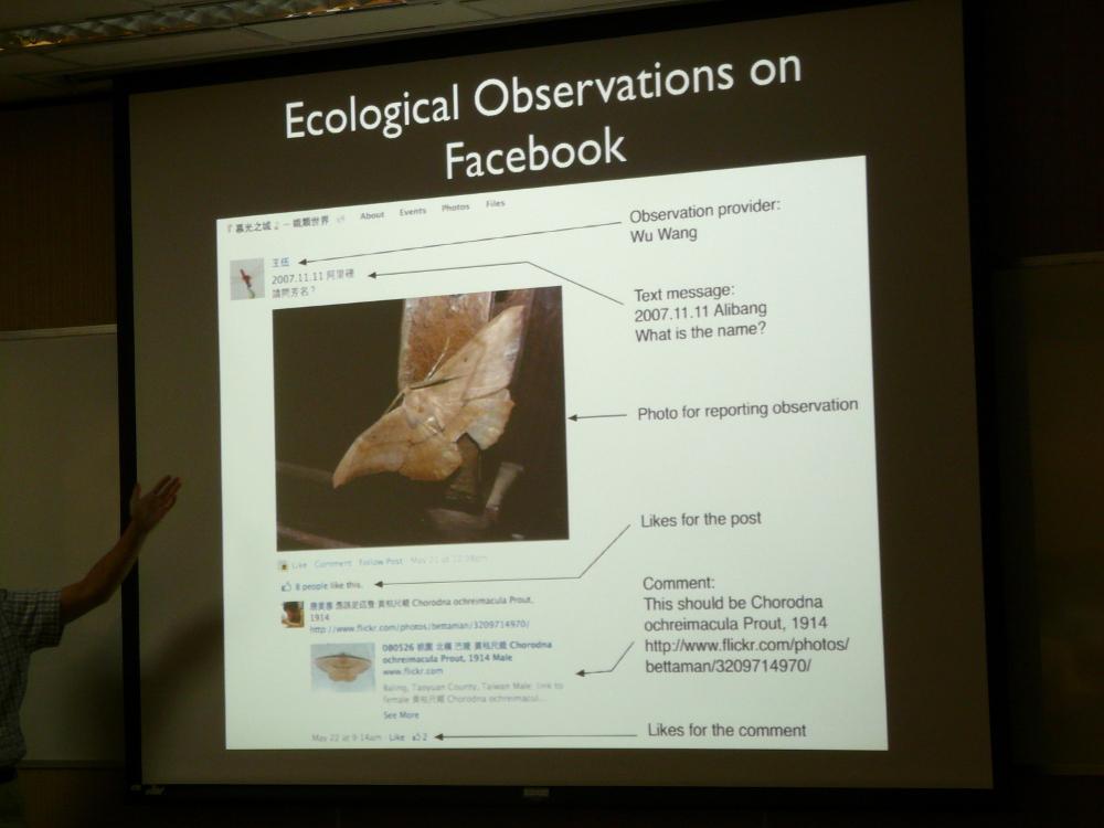ecology_observation-fb-club