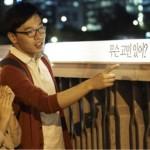 【科技趣聞】點亮生命的一盞燈 LED改造南韓「死亡之橋」麻浦大橋