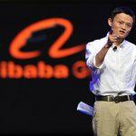阿里巴巴提交IPO申請估值高達1000億美元
