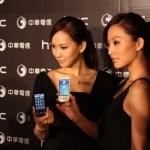 智慧型手機均價香港最高