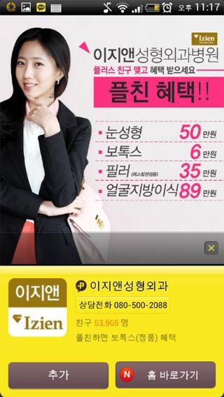 tongyang_mobile06