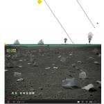 懷念「飛彈指揮官」?上 Youtube 玩吧!