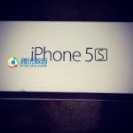 iPhone 5S 實機與包裝盒現身,128GB 大容量有譜