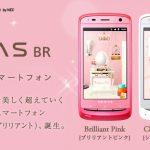 【Dimension】智慧型手機的普及日本本土手機服務市場的隕落