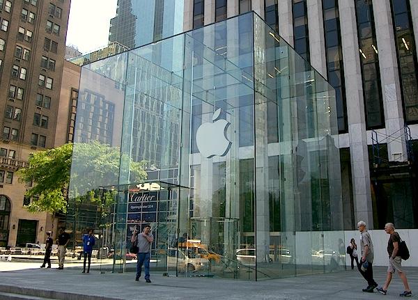 apple store ny