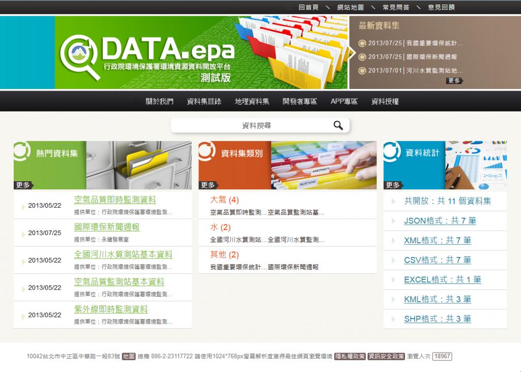 epa-opendata-portal