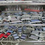 iPhone 5C 群機測試圖現身