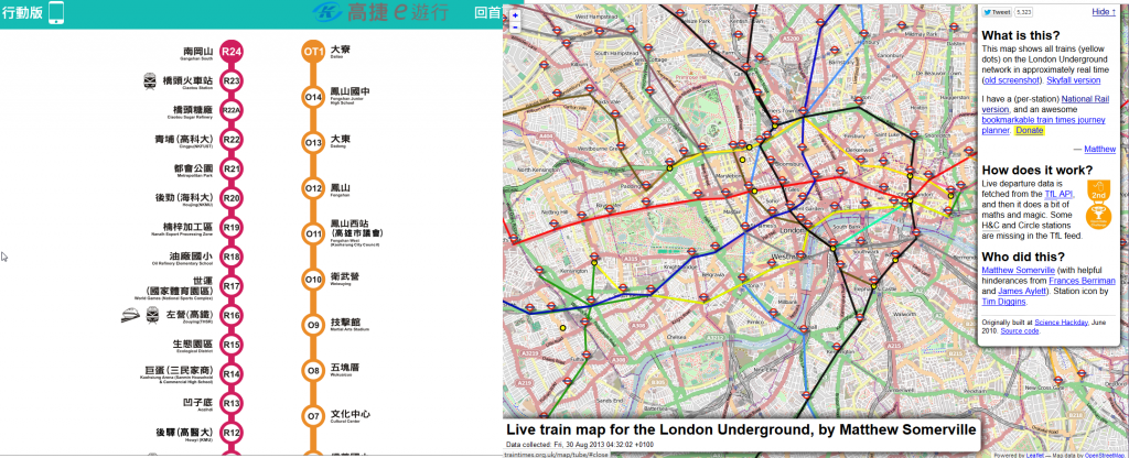 live-status-compare-of-underground-london-kaohsiung