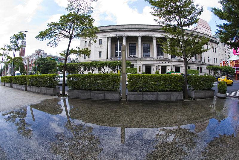 台北市台灣銀行