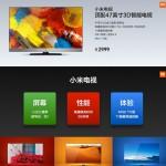 小米的「屠龍刀」不是平板而是電視