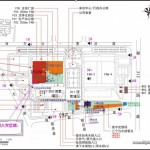 Hynix 無錫 DRAM 廠大火訊息最新匯整 (二)