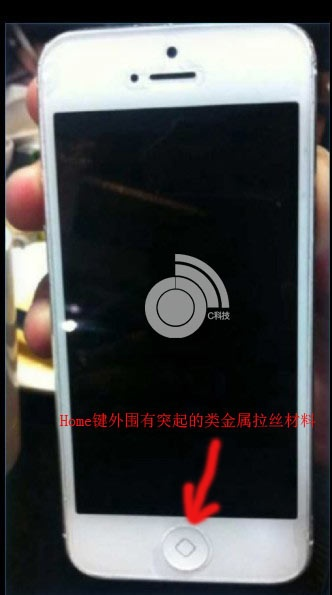 iphone5s_home_2030903
