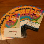 jobs-tickets-technews