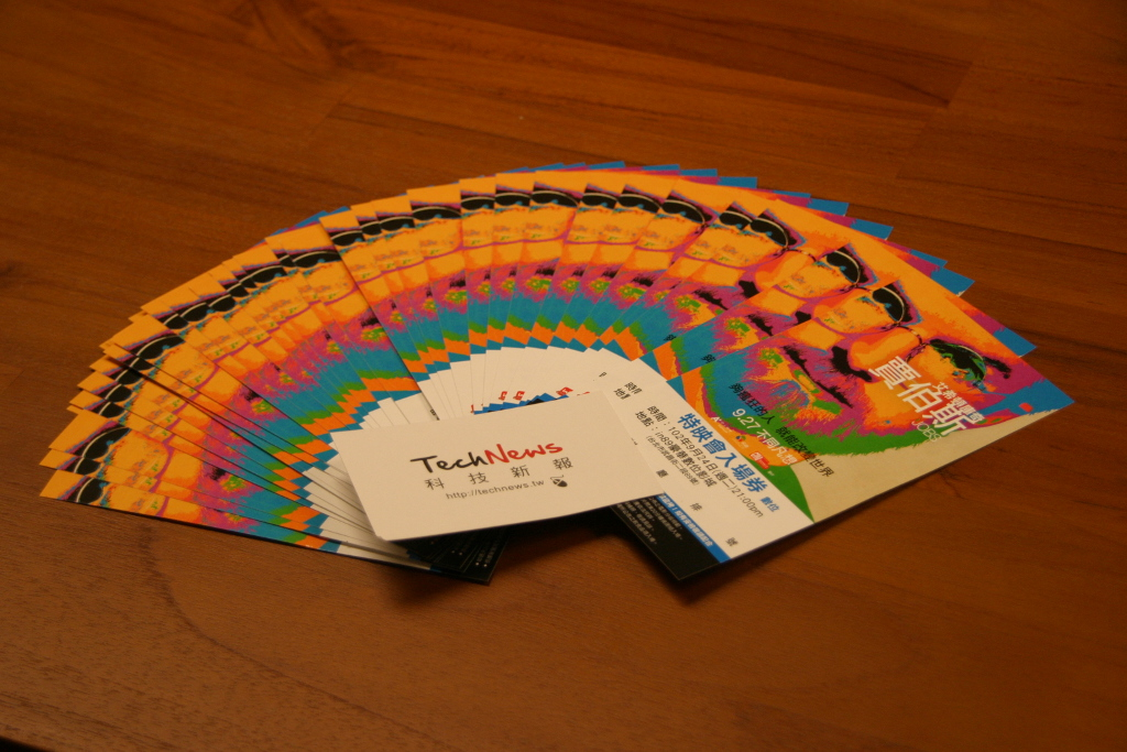 jobs-tickets-technews2