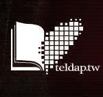 台中市爭取設立國家數位典藏中心
