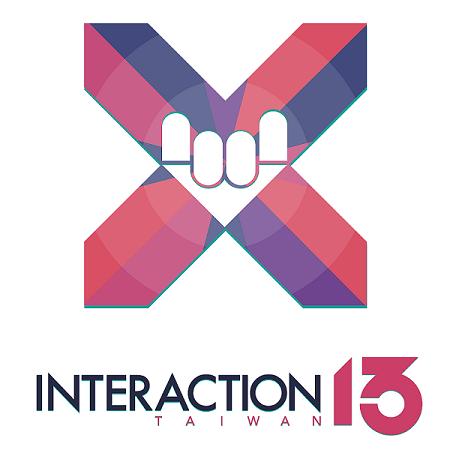 Interaction13 互動設計研討會 ─ 跨科際與人本關懷 實踐社會創新