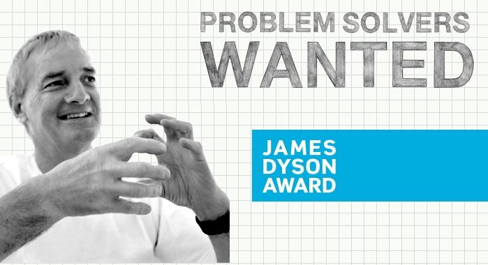 詹姆士戴森獎公布 2013 年決選入圍名單