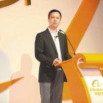 港交所態度強硬,阿里巴巴宣布不選擇在香港上市