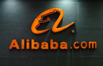 阿里巴巴合夥人制度獲美國兩大證交所認可