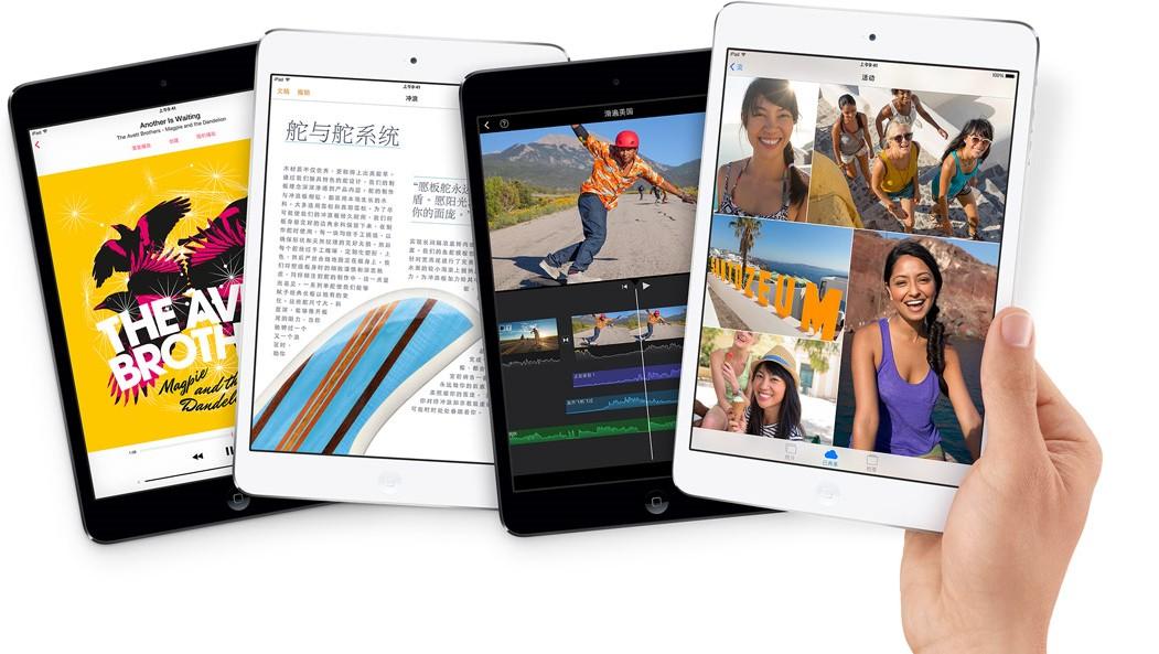 Retina 螢幕產能不足,iPad mini 2 首批出貨量 200 至 500 萬台