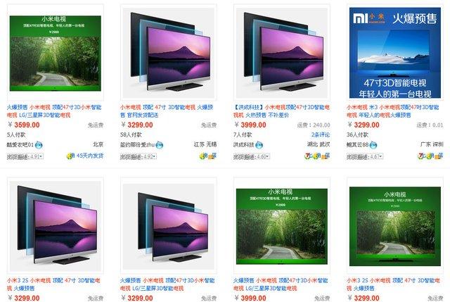 小米電視 2 分鐘搶購一空,但不代表示小米成功進軍家電業