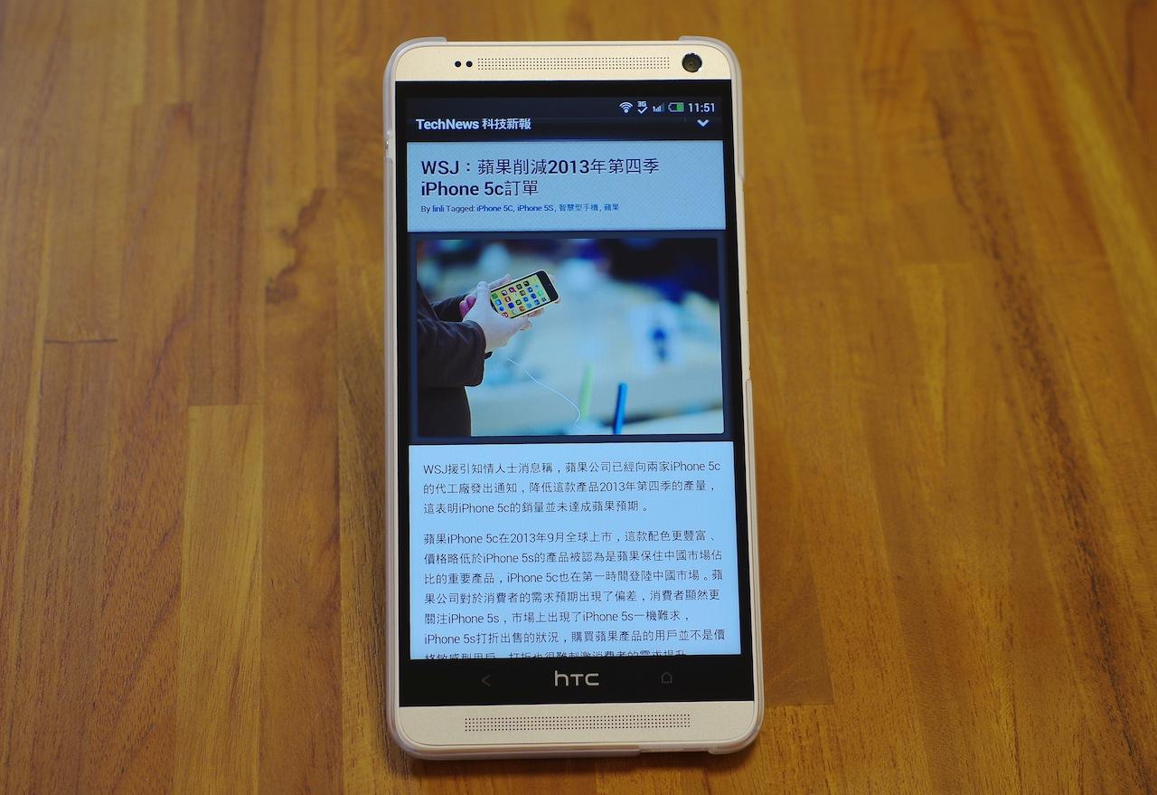 HTC One max 開箱測試(一)