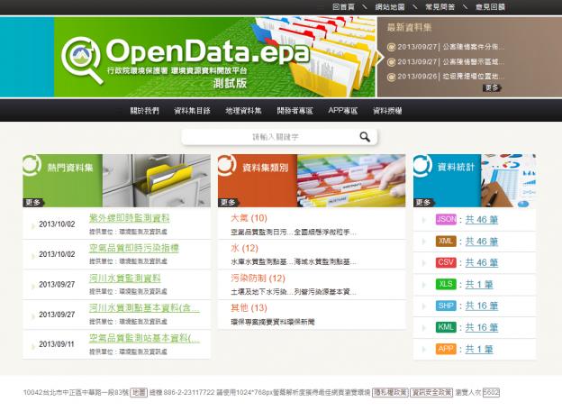 opendata-portal-epa