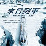movie-snowpiercer