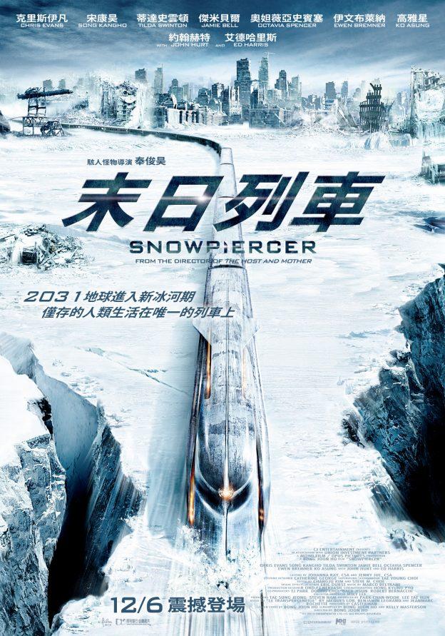 movie-snowpiercer