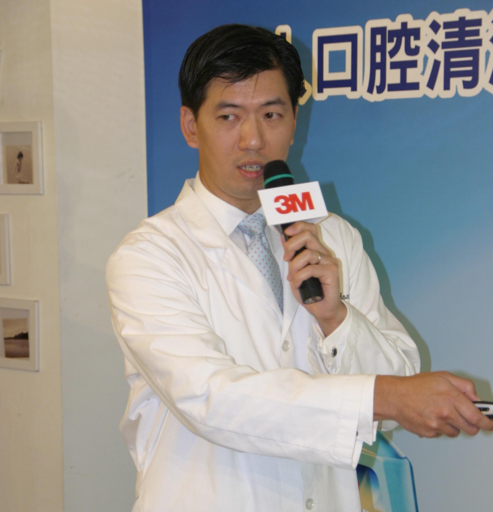 極緻美學牙醫診所主治醫師楊書維