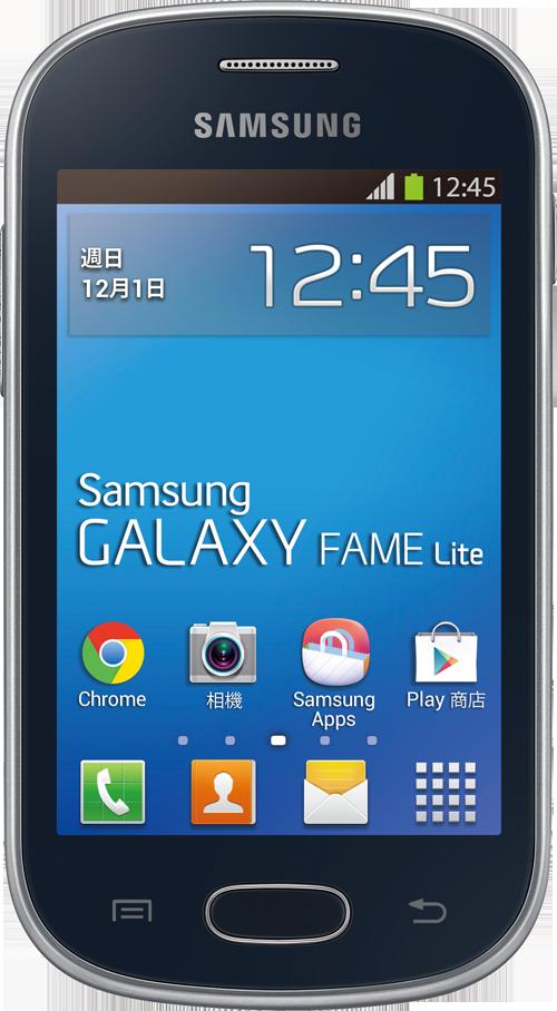 Samsung GALAXY FAME Lite好享機推出「簡單黑」與「輕鬆白」兩款顏色