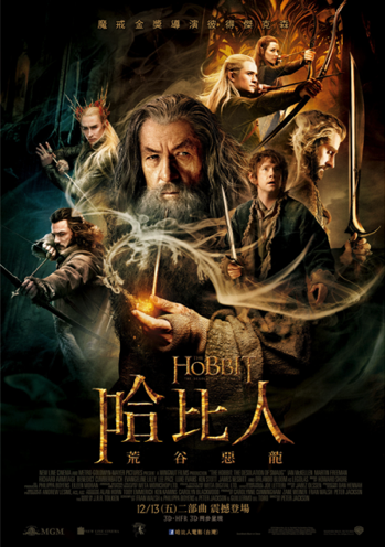 The Hobbit The Desolation of Smaug s