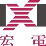 旺宏出招  請求美 ITC 禁售 Spansion 侵權產品