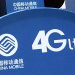 中國移動iPhone 5s/5c預約網頁曝光12月18日正式發售
