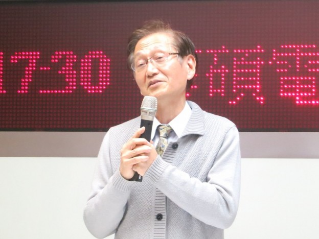 aus-chairman