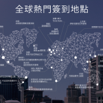 Facebook 公佈 2013 年用戶動態統計 台灣最常打卡地點是台南花園夜市